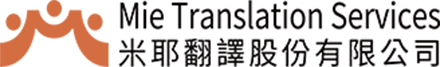 Mie Translation Services(日本語)